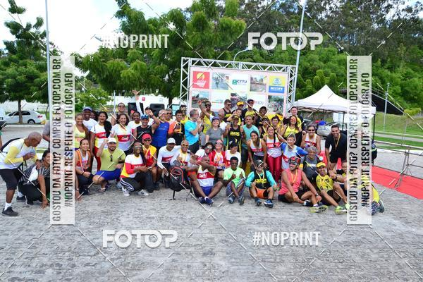 Buy your photos at this event III CICORRE - Parque da Macaxeira - Recife on Fotop