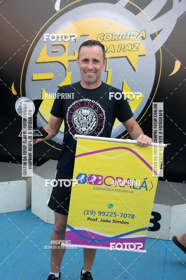 Buy your photos at this event 3ª Corrida da Paz 6K - Rotary Club on Fotop