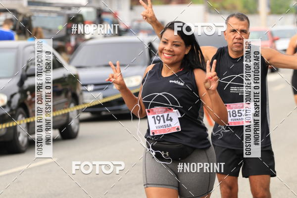 Buy your photos at this event 11° Desafio dos Trabalhadores on Fotop