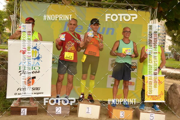 Buy your photos at this event 2ª ICE RUN 6K on Fotop