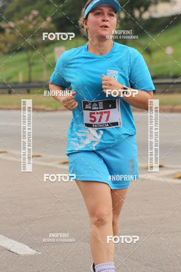 Buy your photos at this event DUATHLON DO VALE 2 ETAPA on Fotop