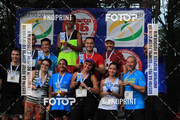 Compre suas fotos do eventoCITY RUNNING MORUMBI 2019 on Fotop