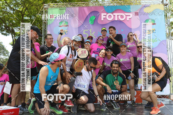Buy your photos at this event Corrida Julio Coelho on Fotop