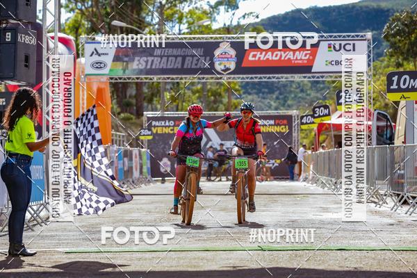 Buy your photos at this event Maratona Internacional Estrada Real - Mariana on Fotop