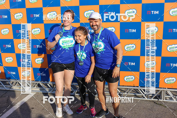 Buy your photos at this event Corrida Insana 2019 - São Paulo on Fotop