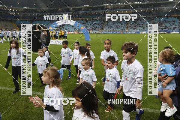 Buy your photos at this event Grêmio x Avaí on Fotop