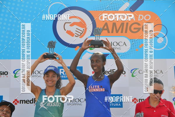 Compre suas fotos do eventoCorrida do Amigo on Fotop