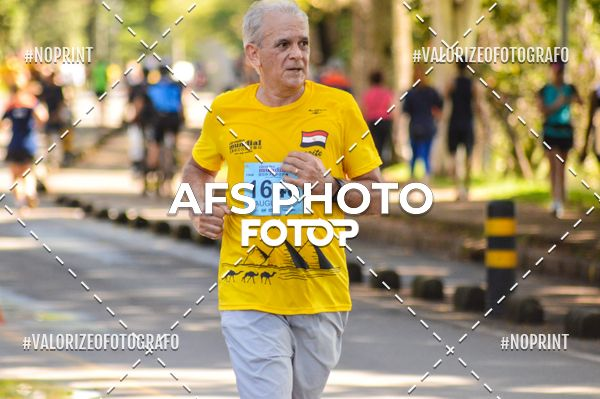 Buy your photos at this event Circuito Mundial - Etapa Egito - Belo Horizonte on Fotop