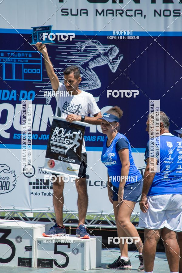 Buy your photos at this event 3º CORRIDA JOAQUINZÃO on Fotop