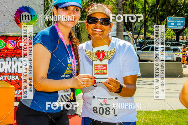 Buy your photos at this event Corrida Kazamigas 2019 - Barueri on Fotop
