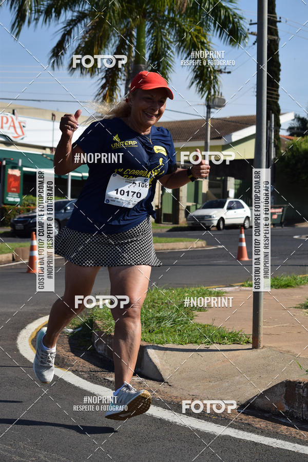 Buy your photos at this event 11ª Corrida Dahma on Fotop