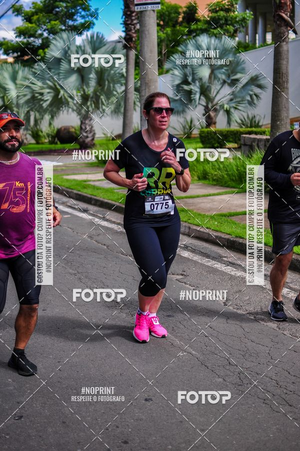 Buy your photos at this event Track & Field Run Series - Galleria Shopping on Fotop