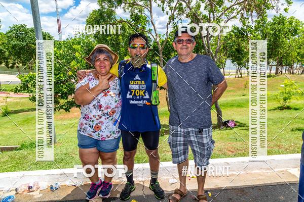 Buy your photos at this event ULTRA MARATONA 70K CHAPADA CUIABA on Fotop