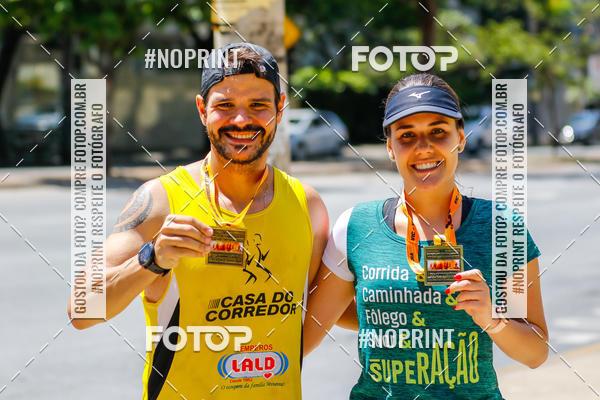 Buy your photos at this event Volta Internacional da Contorno - Casa do Corredor on Fotop