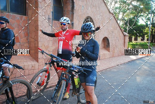 Buy your photos at this event Pedal MTB - Uberlândia x Romaria on Fotop