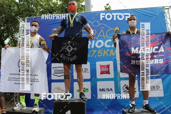 Buy your photos at this event VERÃO CARIOCA RUN on Fotop