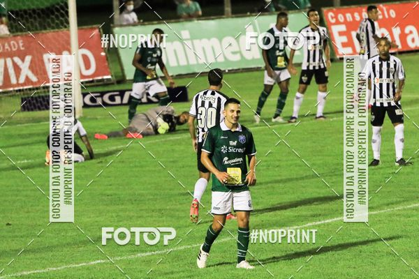 Buy your photos at this event Caldense X Atlético - Campeonato Mineiro 2021 on Fotop