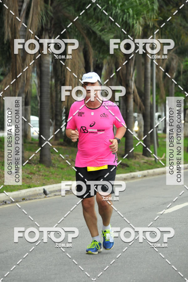 Buy your photos at this event Track & Field - Shopping Eldorado 21k on Fotop