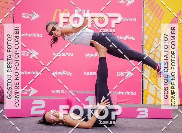 Compre suas fotos do evento Corrida McDonalds 5K 2017 - RJ no Fotop