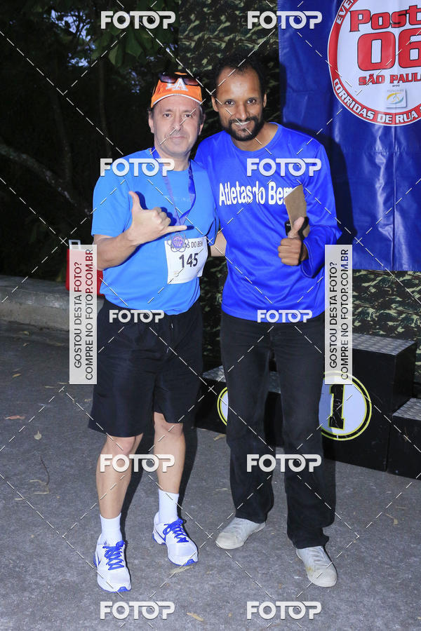 Buy your photos at this event Smart Running Morumbi - 4ª Etapa on Fotop