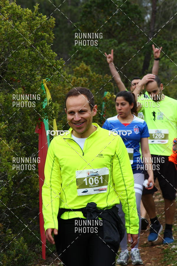 Buy your photos at this event Trail Running Pombal Sicó on Fotop