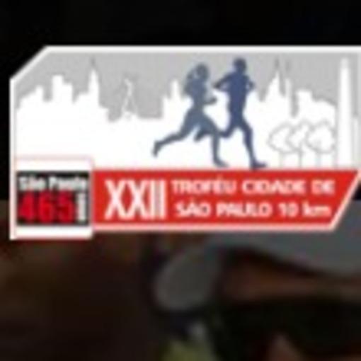 XXII Troféu Cidade de São Paulo 10KM on Fotop