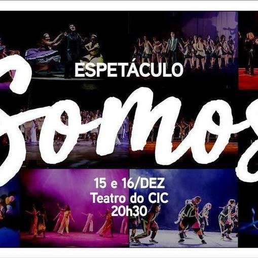 Garagem da Dança - SOMOS  on Fotop