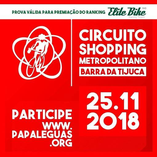 Circuito Shopping Metropolitano Barra da Tijuca on Fotop