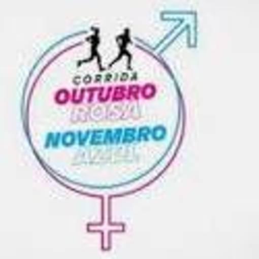 Corrida e Caminhada Outubro Rosa e Novembro Azul on Fotop