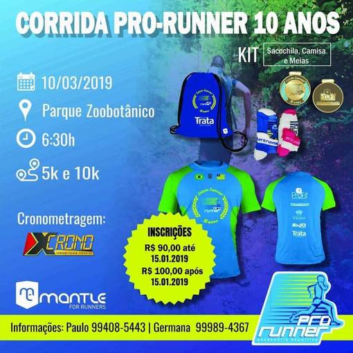CORRIDA PRO RUNNER on Fotop