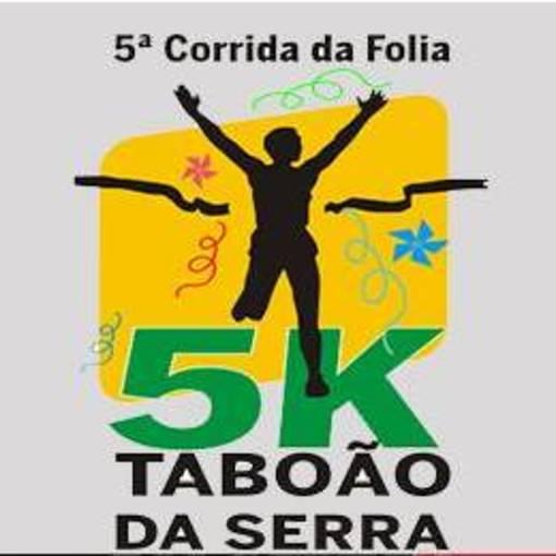 5a Corrida da Folia 2019 on Fotop