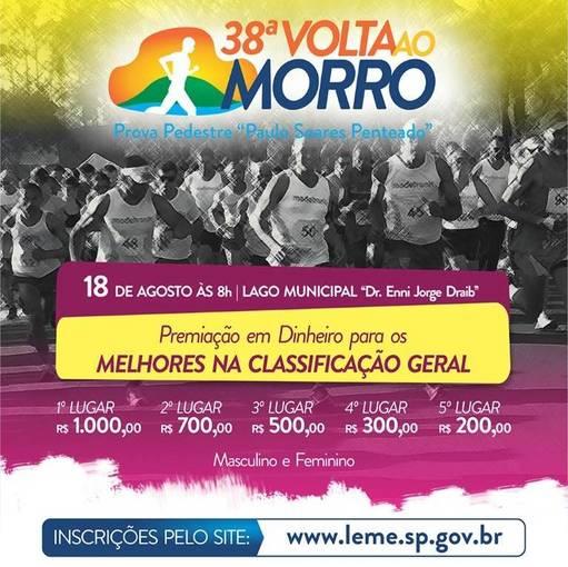 38° Volta ao Morro on Fotop