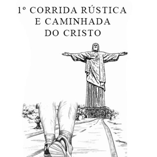 1ª Corrida Rústica e Caminhada do Cristo de Águas da Prata on Fotop