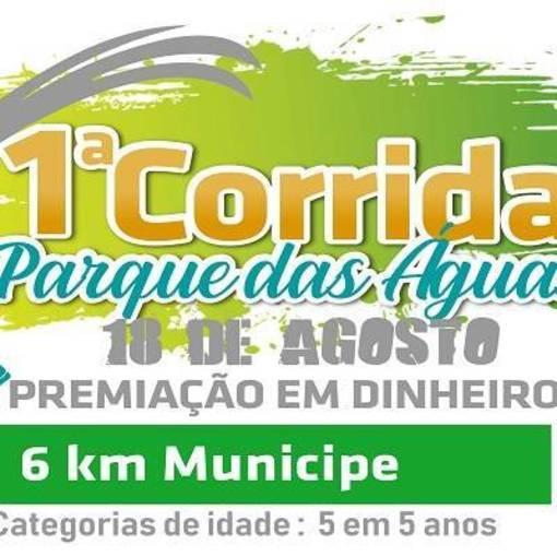 1 Corrida Parque das Águas on Fotop