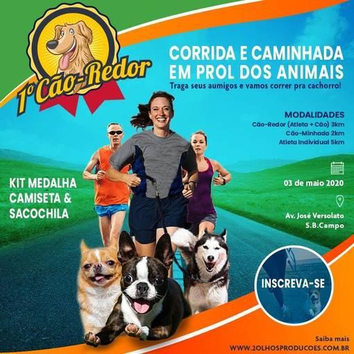 1º Cão-Redor Corrida e Caminhada Pet on Fotop