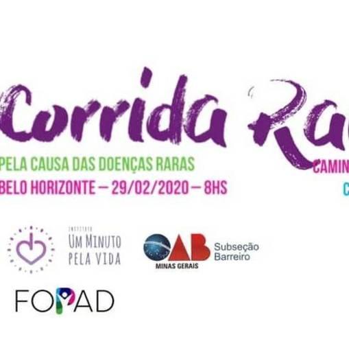 CORRIDA RARA  no Fotop