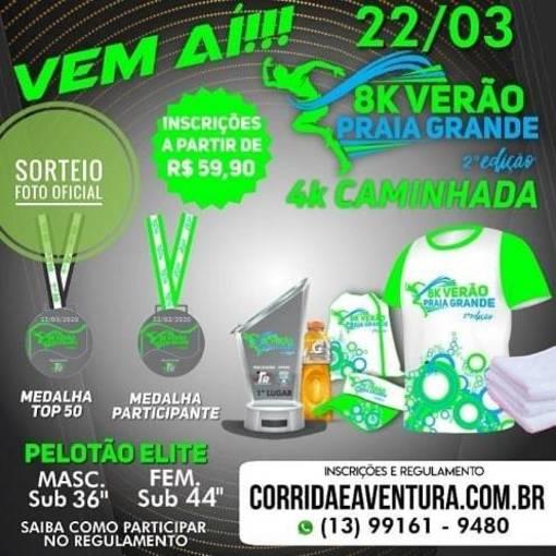 8KM VERÃO PRAIA GRANDE on Fotop