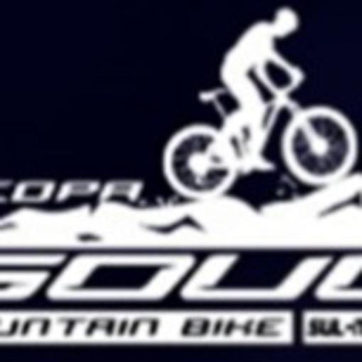 COPA SOUL SUL MINEIRO DE MTB 2021 # 1 on Fotop