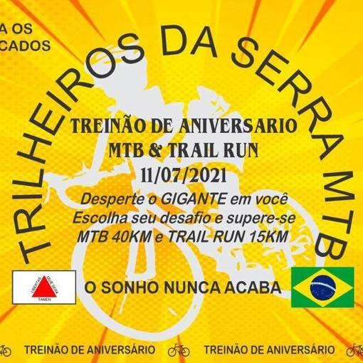 TRILHEIROS DA SERRA MTB on Fotop