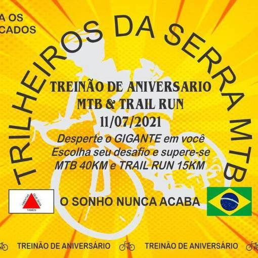 TRILHEIROS DA SERRA TRAILRUN  on Fotop