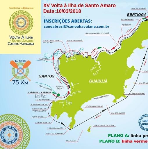Compre suas fotos do evento XV  VOLTA DA ILHA DE SANTO AMARO CANOA HAVAIANA no Fotop